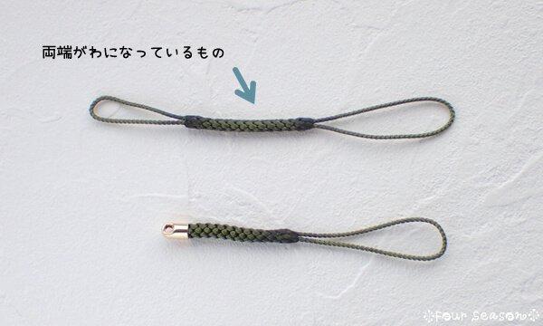 根付紐の種類