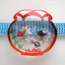 金魚鉢 帯留め 1