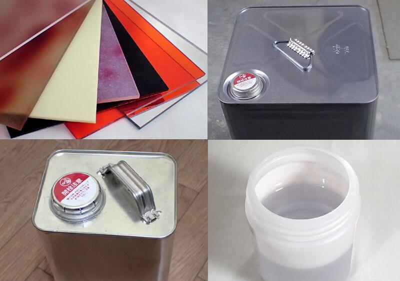 樹脂素材画像