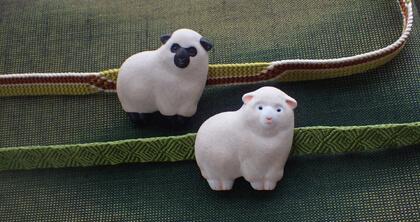 もこもこ羊の帯留