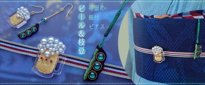 shokanban2019-6a