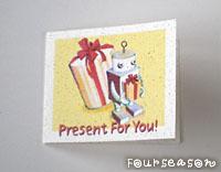 無料プレゼントカード