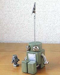 ロボロボ・カードスタンド【グリーン】ロボットのカードスタンド