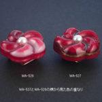 ねじ梅の帯留 赤グラデーションとねじ梅の帯留 赤と金 比較