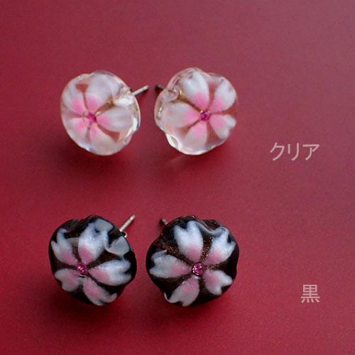 おぼろ桜のシンプルピアス 黒とクリア比較