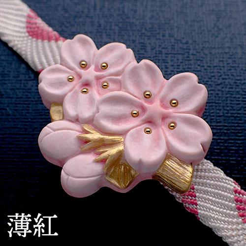 桜枝の帯留め 薄紅アップ