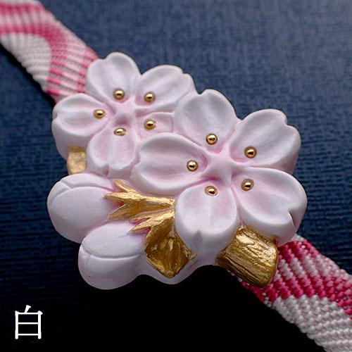 桜枝の帯留め 白アップ
