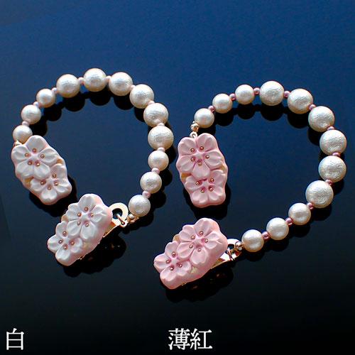 枝桜の羽織クリップ白・薄紅