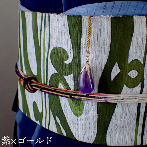 茄子根付紫×ゴールド 着画